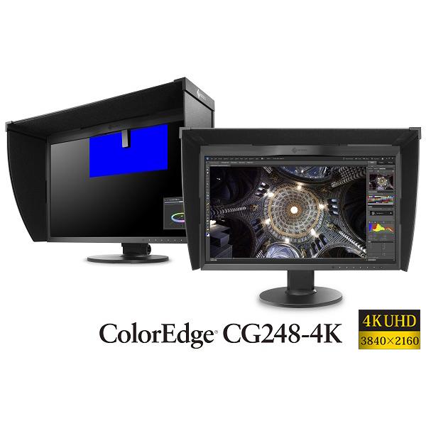 Ecran Eizo ColorEdge CG248-4K Occasion - top affaire